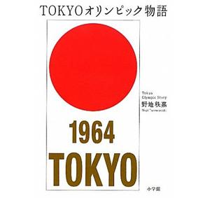 0307_tokyo.jpg