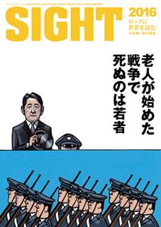 0402_sight2.jpg