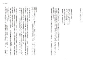 0521_06-07.jpg
