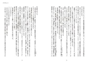0521_08-09.jpg
