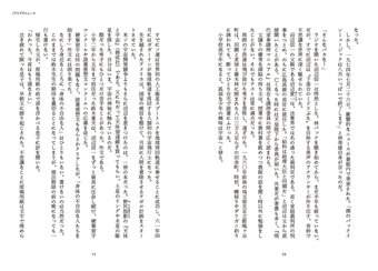 0521_10-11.jpg