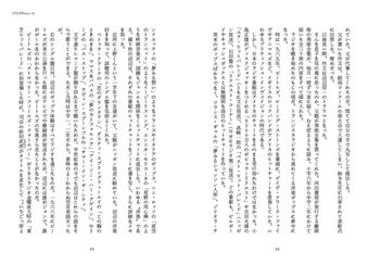 0521_12-13.jpg