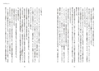 0521_14-15.jpg