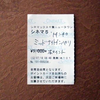 0718_3199.jpg