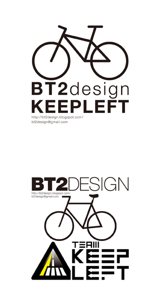 1014_BT2KEEPLEFT_logo.jpg